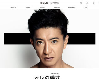 BULK HOMME(バルクオム)※FACE CARE COURSE