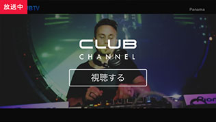 CLUB CHANNEL