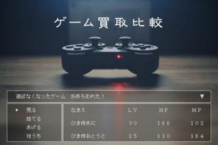 main_1mo_gamepurchase