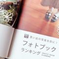 main_30min_photobook.