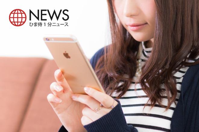 電子書籍ストアeBookJapanが実施するお得なキャンペーン情報をチェックしよう!